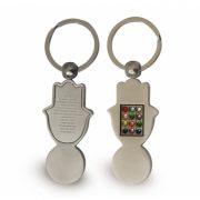 מקט 35045 מחזיק מפתחות תפילת הדרך אבני חושן ופותח עגלות סופר 9
