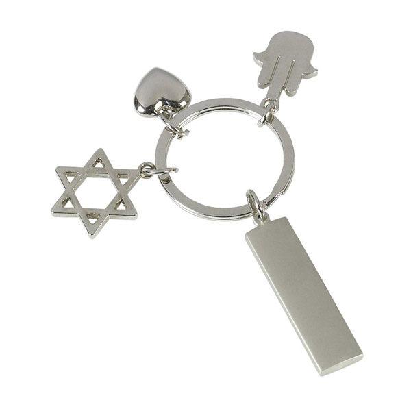 מחזיק מפתחות מיוחד