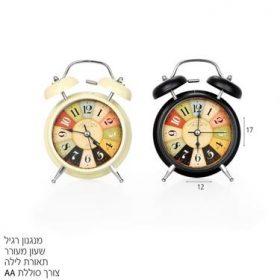 שעון מעורר מעוצב