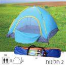 אוהל לזוג