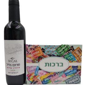 בקבוק יין ומשחק ברכות