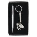 מארז מחזיק מפתחות ועט